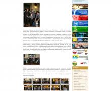 screenshot-www.nowysacz.pl 2014-08-25 10-51-04